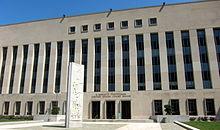 220px-E._Barrett_Prettyman_U.S._Courthouse