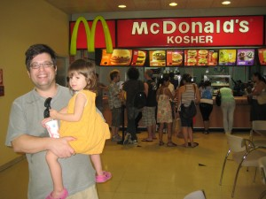 Abasto mall kosher McD